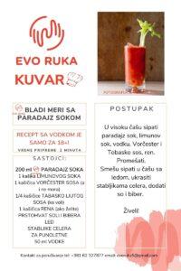 Recept za bladi meri od soka od paradajza Evo ruka